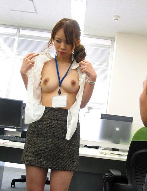 jp_gazogold_imgs_9_2_92399a2a