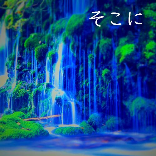 small-SOKONI-JPZ921815084