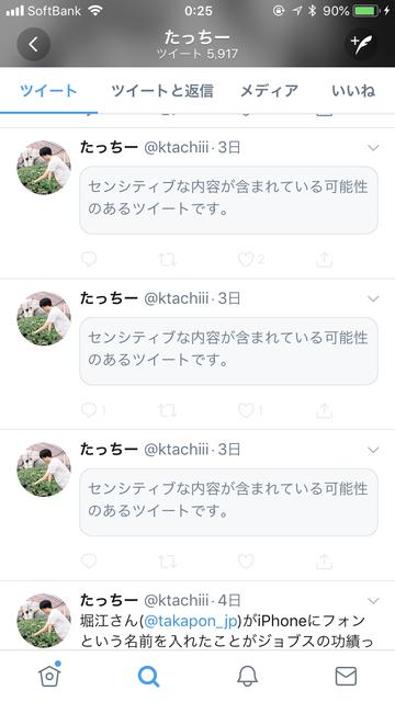 IMG_8320