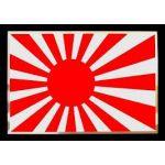 日本は日本人の国