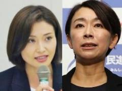 秘書たちが明かした「不倫したい女性議員」第1位は?