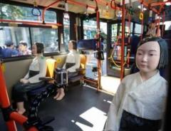 韓国のバスに乗る慰安婦像が大量に増える大暴挙!