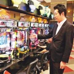パチンコ店客離れ心配 富山県内、屋内禁煙論議注視