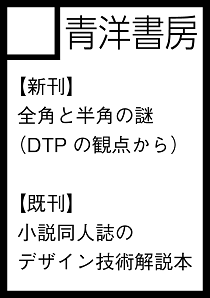 6_web