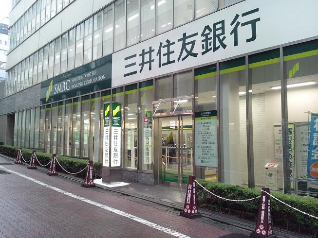 住友 銀行 店舗 三井