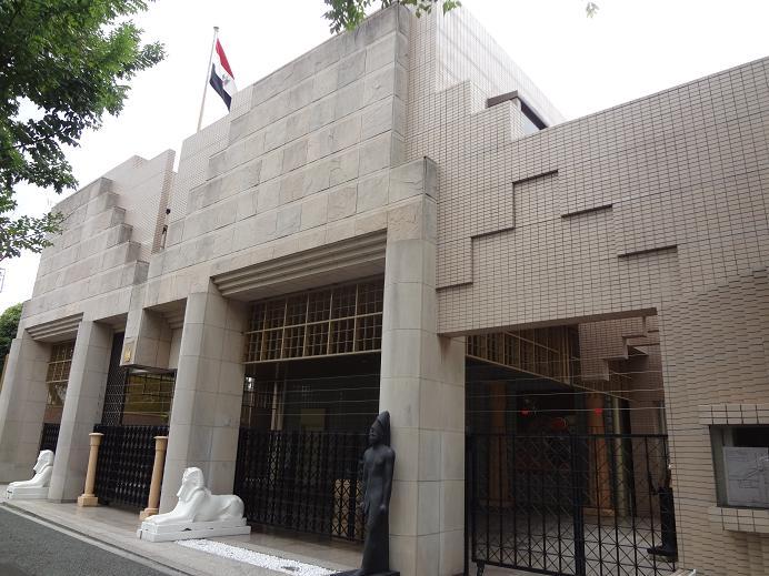 エジプト・アラブ共和国大使館 ...