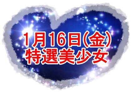 dark_blue_stars_background_psd_176107