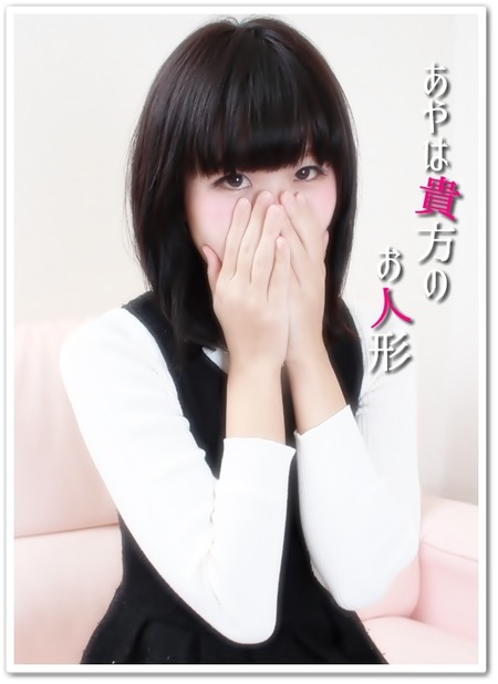 IMG_0128