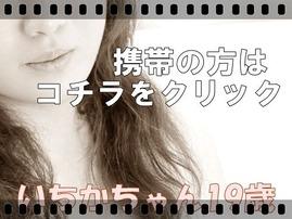 ichika010101