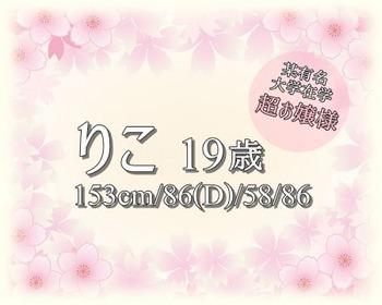450-20110826163512120850