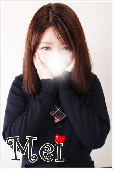 IMG_7719