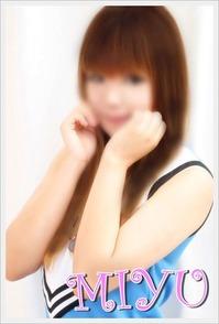 IMG_8683