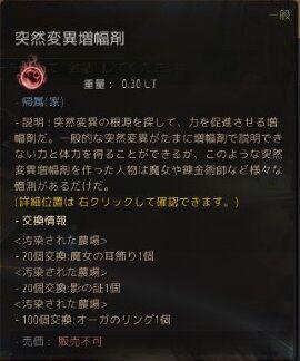 2020-05-10_1559723121