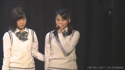 C9nI-yUVYAE19UY
