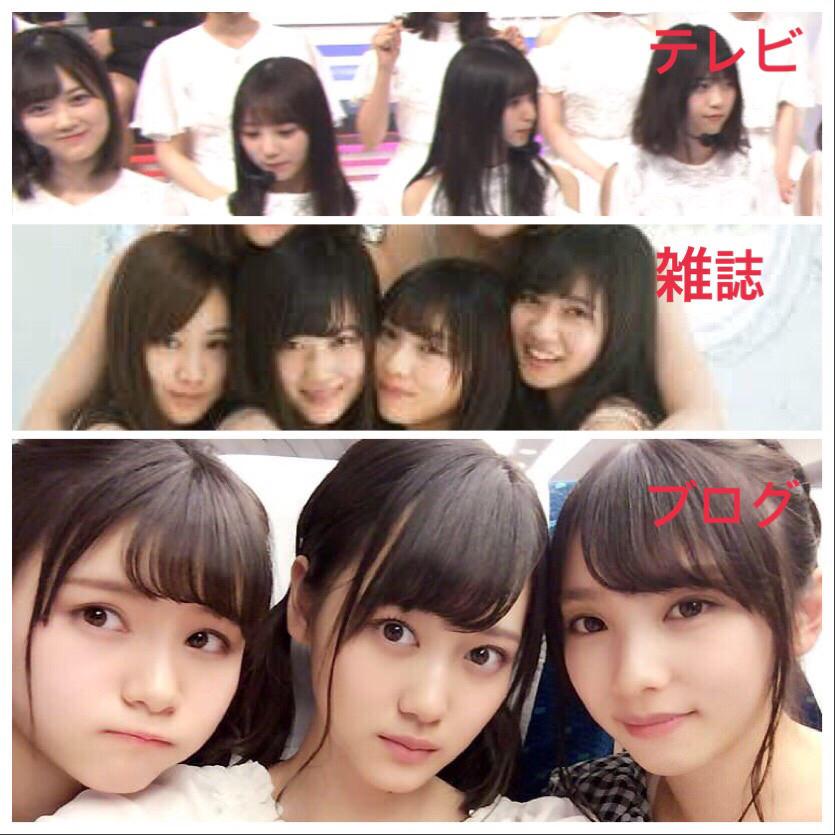 【悲報】山下美月さん、自分の顔を与田祐希さんと同じ顔のサイズに加工してしまう
