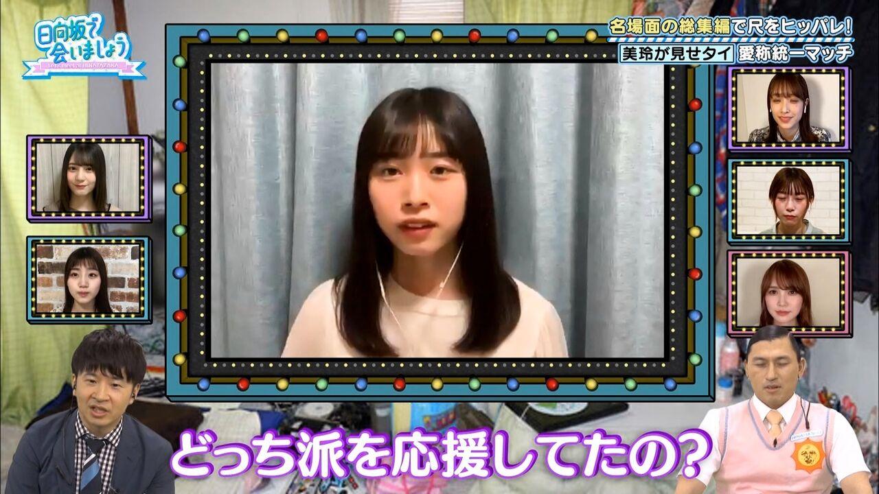 髙橋未来虹さん、鼻呼吸しやすそうと話題に