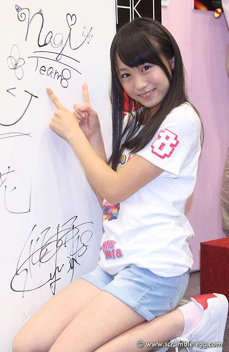 【AKB48チーム8チームB】坂口渚沙 応援スレ★42【なぎ】