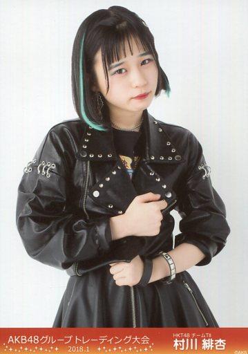 村川緋杏「今年のリクアワは『仮装恋愛』をしたいなと強く思います!やっとの3人曲!3人の力なら結構上位狙えるのでは」