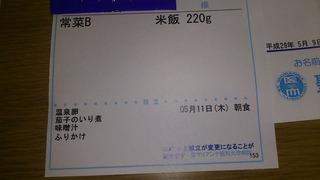 DSC_0896