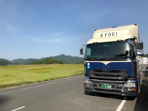 トラック画像70