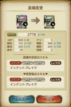 土50_風50