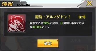 ヨークスキル1