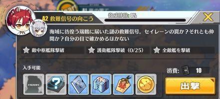 2面tag