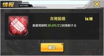 高雄スキル2