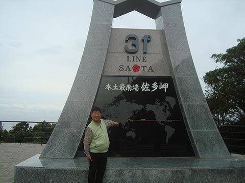 sataタマリ17,12,6,5