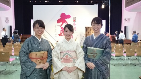 2016年本場大島紬クィーン16,12,15,1賀茂川