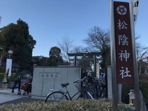 松陰神社(東京都世田谷区)17,1,6賀茂川