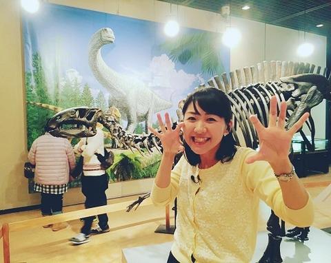 恐竜17,1,30,3竹田