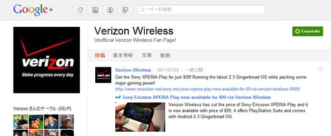 05-VerizonWireless