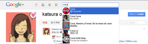x01-coca-cola
