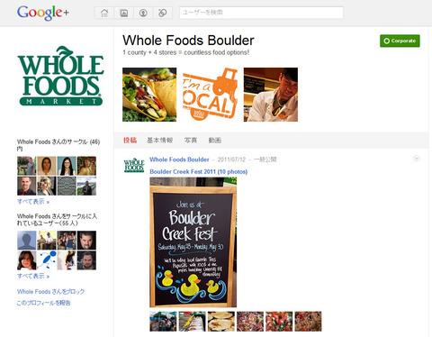 4-WholeFoodsBoulder