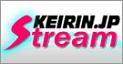 KEIRIN.JP Stream