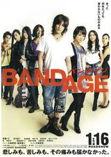 NIC_Bandage