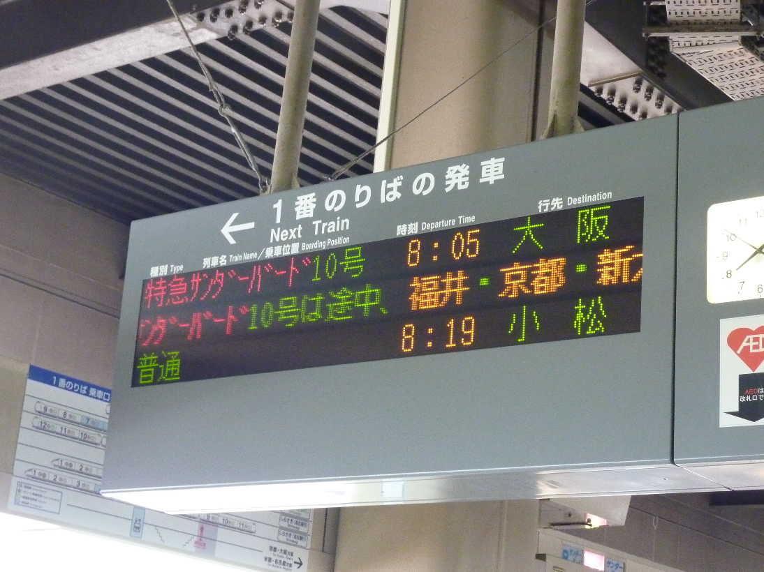 京都サンガ掲示板