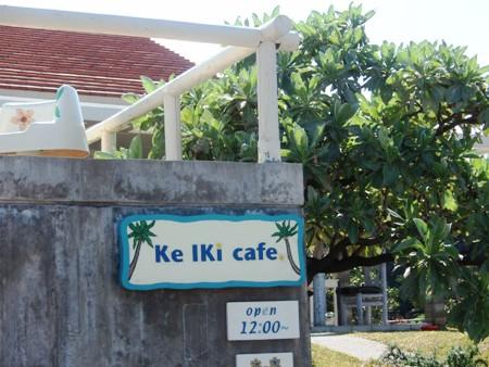 keiki cafe