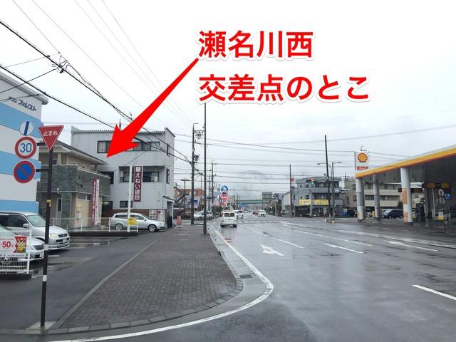 瀬名モデルハウス