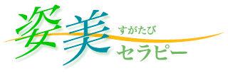 sugatabi_title