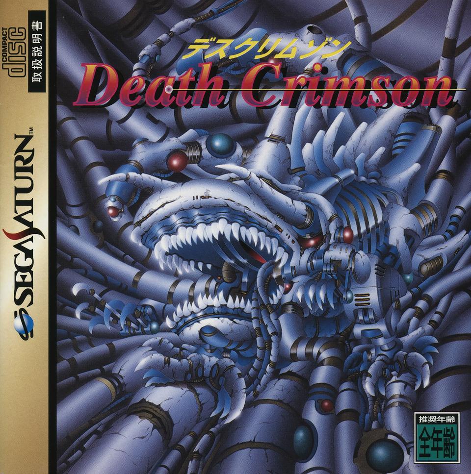 DeathCrimson_Front