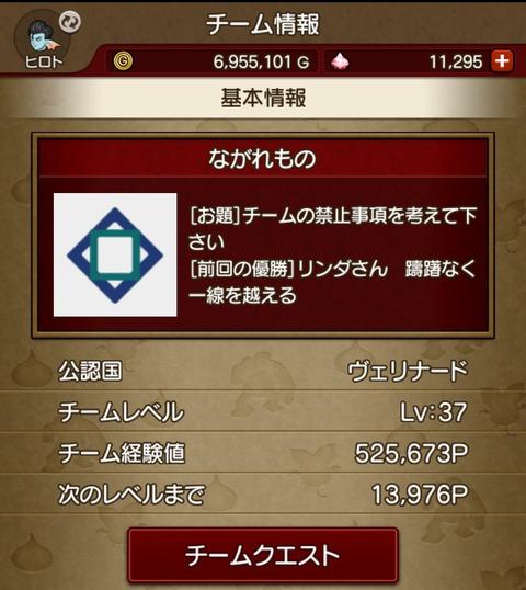 IMG_20170809_161159