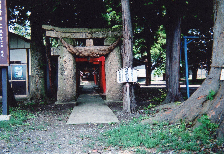 山形県、東根市の与次郎稲荷神社...