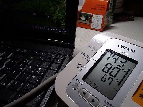 P1290003-1