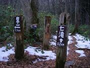 七滝入り口