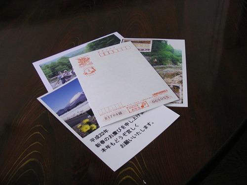 IMGP3574-1