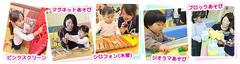 image_kidzooona0304