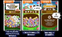 box3_step