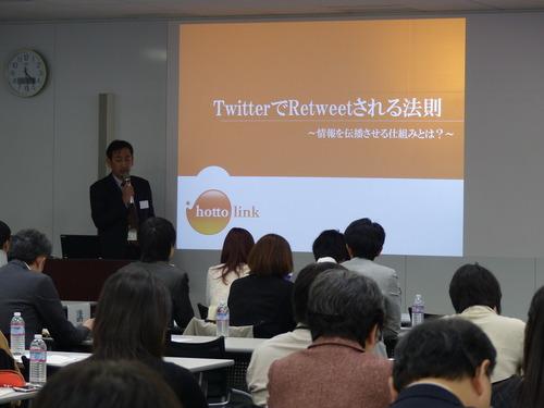 2015感謝会_第三講演
